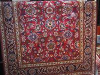 Tappeti Persiani - SITO IN COSTRUZIONE